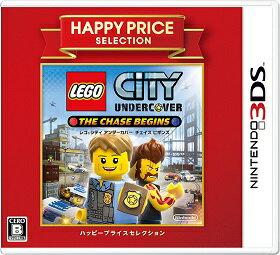【新品】3DS レゴ シティ アンダーカバー チェイス ビギンズ(ハッピープライスセレクション)【送料無料・メール便発送のみ】(着日指定・代金引換発送は出来ません。)