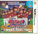 【新品】3DS プロ野球 ファミスタ クライマックス 【送料無料・メール便発送のみ】(着日指定・代金引換発送は出来ません。)