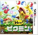 【新品】3DS Hey!ピクミン【送料込み・メール便発送のみ】(着日指定・代金引換発送は出来ません。)