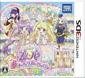 【新品】3DS アイドルタイムプリパラ夢オールスターライブ! 早期購入特典付【送料無料・メール便発送のみ】(着日指定・代金引換発送は出来ません。)
