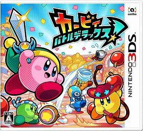 【新品】3DS カービィ バトルデラックス!【送料無料・メール便発送のみ】(着日指定・代金引換発送は出来ません。)