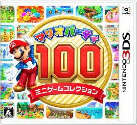 【新品】3DS マリオパーティ100 ミニゲームコレクション【送料無料・メール便発送のみ】(着日指定・代金引換発送は出来ません。)