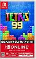【新品】NSWTETRIS99【NintendoSwitchOnline個人プラン12か月利用券付き】【予約】8月9日発売。発売日前日発送。【送料無料・メール便発送のみ】(着日指定・代金引換発送は出来ません。)