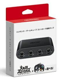 【新品】部品 ニンテンドー ゲームキューブ コントローラ接続タップ