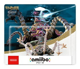【新品】amiibo ガーディアン【ブレス オブ ザ ワイルド】(ゼルダの伝説シリーズ)