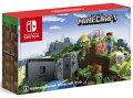 【新品】NintendoSwitchMinecraftセット【予約】11月30日発売。発売日前日発送。