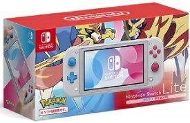 【新品】Nintendo Switch Lite ザシアン・ザマゼンタ本体ポケットモンスター シールド セット『ポケモン ソード・シールド』クリアファイル付