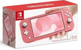 【新品】Nintendo Switch Lite コーラル+Lite用キャリングケース セット