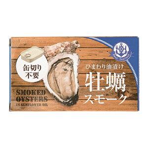 牡蠣スモーク オリジナル 85g 缶詰 かき 牡蠣 燻製 くん製 韓国 ひまわり油漬け 缶切り不要 長S