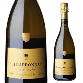 フィリポナ シュブリム レゼルヴ セック ミレジメ 2008 750ml シャンパン シャンパーニュ