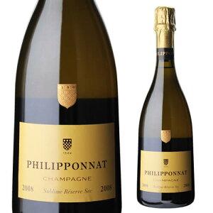 【P10倍】フィリポナ シュブリム レゼルヴ セック ミレジメ 2008 750ml シャンパン シャンパーニュP期間:1/23〜28 1:59まで