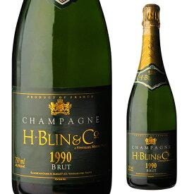 アンリ ブラン1990 ブリュット 750mlH BLIN 限定品 シャンパン シャンパーニュ ヴィンテージ 30年
