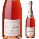 【P10倍】≪超特価 半額≫コラール ピカール ロゼ ブリュット NV 750ml シャンパン シャンパーニュシャンパンデー特別…