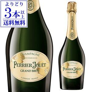 【よりどり3本以上送料無料】ペリエ ジュエグラン ブリュット NV 750ml正規品 シャンパン シャンパーニュお一人様6本まで