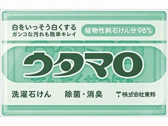 ウタマロ 洗濯石けん 133g【洗濯石けん】【固形洗濯石鹸】【ラッキーシール対応】