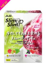 アサヒ スリムアップスリム食べるスムージー 600g(120g×5パック)