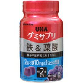 UHA味覚糖 UHAグミサプリ 鉄&葉酸 60粒(30日分)【ラッキーシール対応】