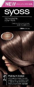 サイオスヘアカラークリーム2プラチナベージュ【ラッキーシール対応】
