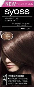 サイオスヘアカラークリーム3プレミアムベージュ【ラッキーシール対応】