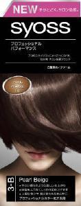 サイオスヘアカラークリーム3Bパールベージュ【ラッキーシール対応】