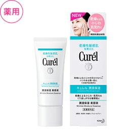 キュレル 潤浸保湿 美容液 40g【医薬部外品】