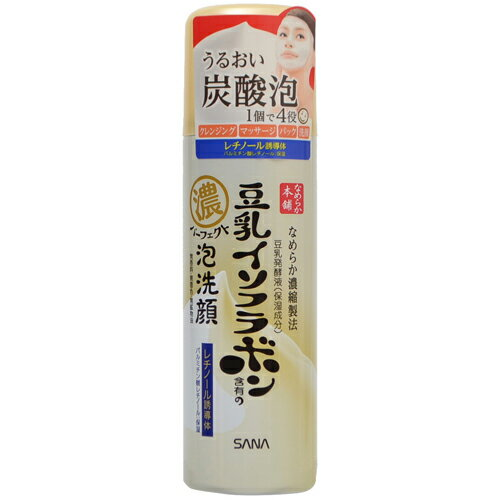 【常盤薬品】なめらか本舗 パーフェクト泡洗顔 110g【豆乳】【高保湿】【ラッキーシール対応】