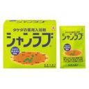 【武田薬品工業】シャンラブ(生薬の香り) 20包 【医薬部外品】