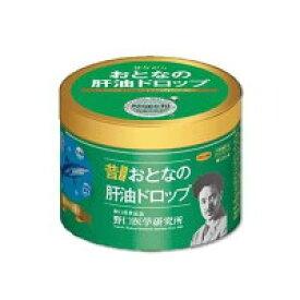 昔ながら おとなの肝油ドロップ 120粒 【栄養機能食品】【野口医学研究所】