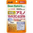 ディアナチュラスタイル 49種アミノマルチビタミン&ミネラル 80粒