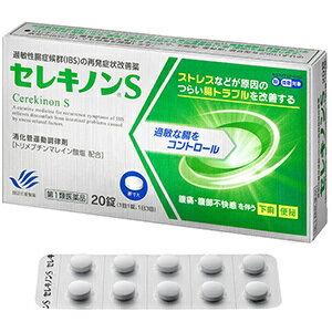 【第2類医薬品】タナベ胃腸薬ウルソ20錠