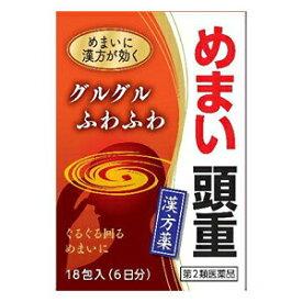 【第2類医薬品】沢瀉湯エキス細粒G コタロー 1.5g×18包(6日分)