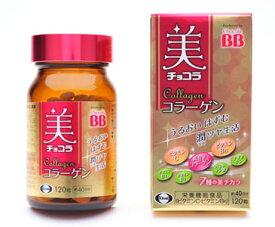 チョコラBB 美チョコラ コラーゲン 120粒(エーザイ)
