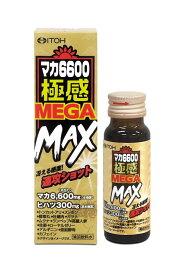 井藤漢方製薬 マカ6600極感メガマックス 50ml