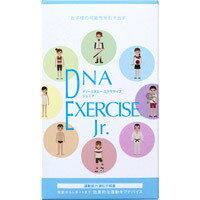 【ハーセリーズ】 DNA BEAUTY 肌質遺伝子検査キット 【遺伝子検査キット】【ラッキーシール対応】