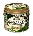 アース渦巻香 白檀和華(高級香) 30巻缶入【医薬部外品】