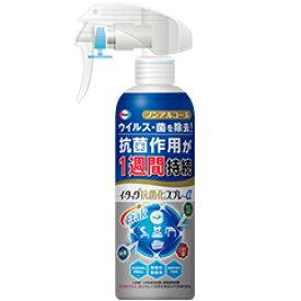 イータック抗菌化スプレーα 250ml(エーザイ)(Etak)【ラッキーシール対応】