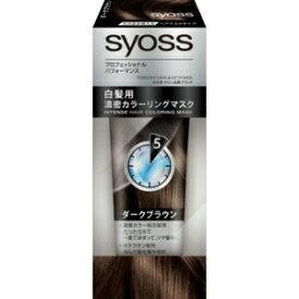 サイオス 濃密カラーリングマスク ダークブラウン 180g【ラッキーシール対応】