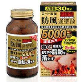 和漢箋 新・ロート防風通聖散 錠満量(わかんせん) 360錠【第2類医薬品】