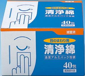 ふき取り アイコットン 40包 (目のまわり洗浄綿) 40包【カワモト産業】