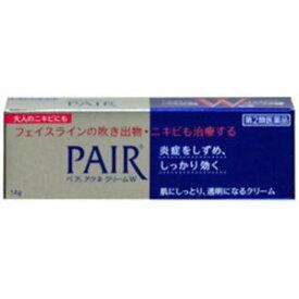 【第2類医薬品】【ライオン】ペアアクネクリームW 14g 【にきび治療薬】