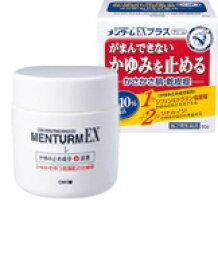メンタームEXプラス クリーム 150g【第2類医薬品】【メンタームEXクリーム】【乾燥肌】【乾皮症】
