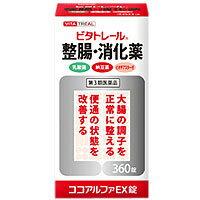【第3類医薬品】ビタトレール 【整腸・消化薬 】ココアルファEX 360錠