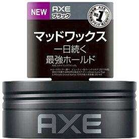 AXE(アックス) ブラック デフィニティブホールド マッドワックス 65g