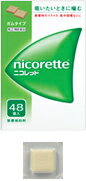 【送料無料】ニコレット 96個入り【第(2)類医薬品】