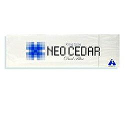 【第(2)類医薬品】ネオシーダー キング 20本入x10箱組(1カートン)