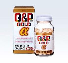 【第3類医薬品】キューピーコーワ ゴールドα(アルファ)90錠【ラッキーシール対応】