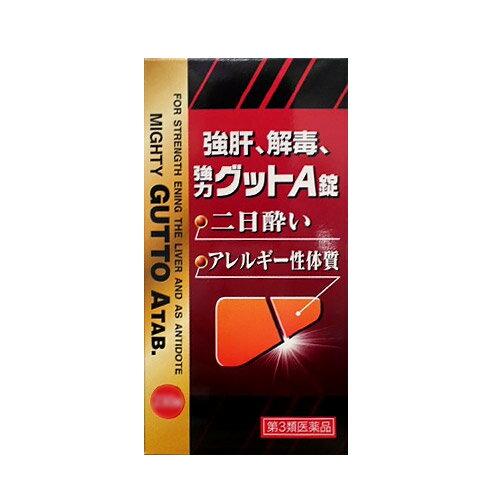 【第3類医薬品】強力グットA錠 230錠【滋養強壮】【肝機能】【ラッキーシール対応】