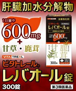 【第3類医薬品】ビタトレール レバオール錠 300錠 【新ヘパリーゼプラス】【肝臓加水分解物 600mg】