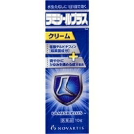 【第(2)類医薬品】ラミシールプラス クリーム 10g【ラッキーシール対応】