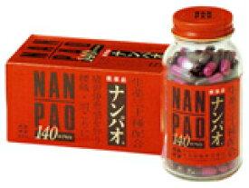 【第(2)類医薬品】ナンパオ 140カプセル【滋養強壮】【腰痛】